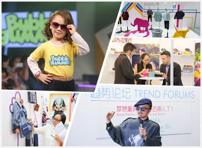 Cool Kids Fashion Shanghai - China's Premier Children's Fashion Event