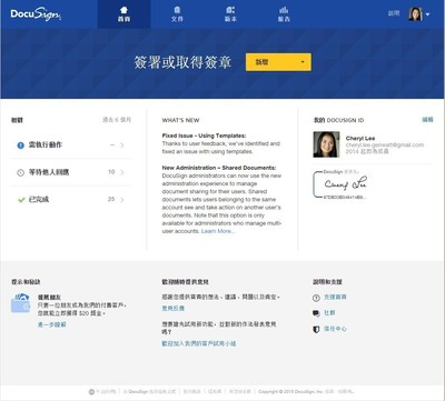 This Release Introduces Expanded Support For Languages Including Traditional Chinese