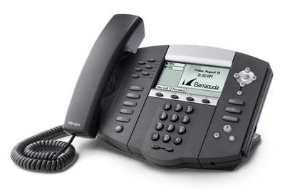 Barracuda Phone System - next-generation enterprise telephony solution