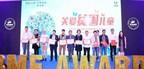 CBME China Charity Program 2016 Raises Over US$42,000 for China's Underprivileged Children