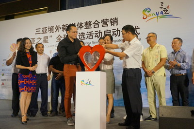 The picture of global campaign launch ceremony by pouring red wine into 'Heart of  Sanya'