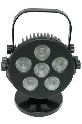 Larson Electronics' Magnalight.com Announces the Release of a Highly Versatile and Powerful LED Light Emitter with Magnetic Mount.  (PRNewsFoto/Larson Electronics' Magnalight.com)