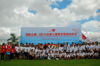 From 20 August, the Wings of Hainan Airlines Caring for Children Summer Camp, with 41 children involved, officially launched in China, conducted by the HNA Group, the Ministry of Civil Affairs of China and UNICEF.  (PRNewsFoto/HNA Group Co., Ltd.)