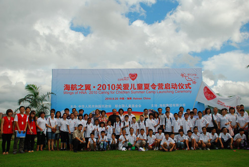 A New Way of Caring for Post-disaster, Disabled Children and Orphans - 2010 'Wings of HNA - Caring