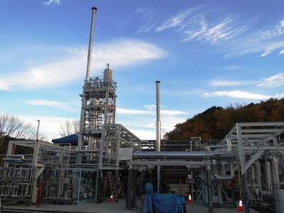 Voltaix Disilane Plant--Upper Mt. Bethel, PA, USA.  (PRNewsFoto/Voltaix)