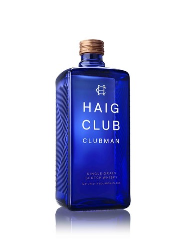 Introducing HAIG CLUB CLUBMAN - a new Single Grain Scotch Whisky from Diageo together with David Beckham (PRNewsFoto/Diageo)