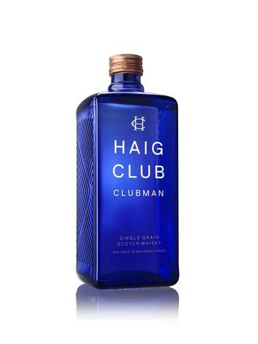 Introducing HAIG CLUB CLUBMAN - a new Single Grain Scotch Whisky from Diageo together with David Beckham (PRNewsFoto/Diageo)