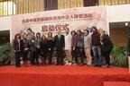 Peking startet Touren rund um die traditionelle chinesische Medizin für ausländische Besucher
