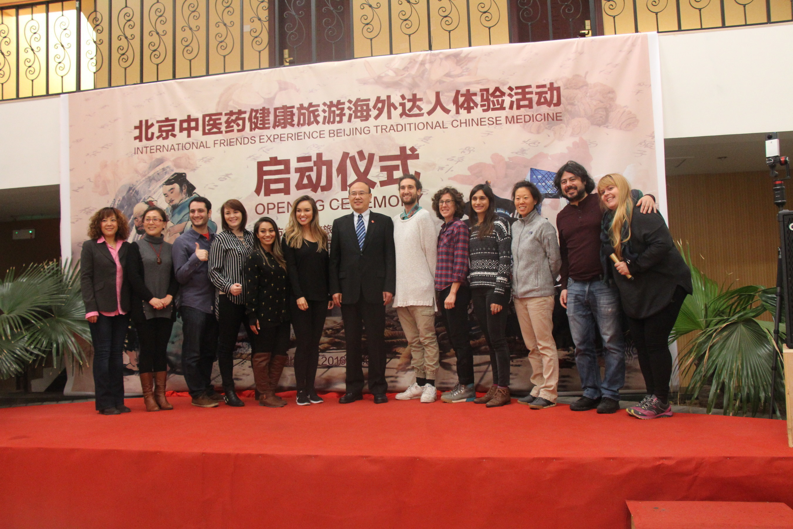 Hosts and guests at the welcoming ceremony