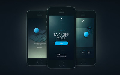 The 'ANA Takeoff Mode' app relaxes passengers during takeoff