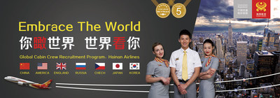 Hainan Airlines holds a ceremony initiating its 2016 global flight attendant recruitment drive