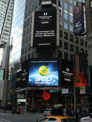 Qihoo 360 appearing in New York's Times Square. (PRNewsFoto/Qihoo 360 Technology Co. Ltd.) (PRNewsFoto/QIHOO 360 TECHNOLOGY CO. LTD.)