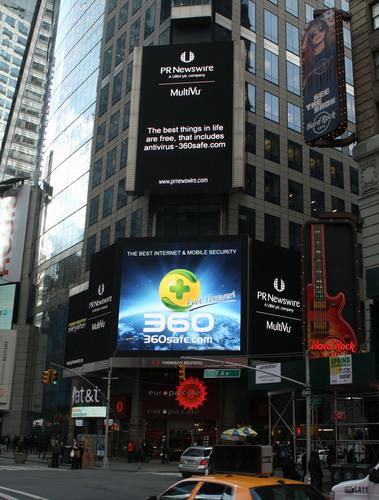 Qihoo 360 appearing in New York's Times Square. (PRNewsFoto/Qihoo 360 Technology Co. Ltd.) ...
