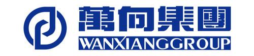 Wanxiang Logo.  (PRNewsFoto/Ener1, Inc.)