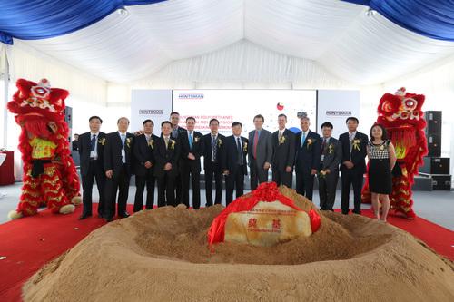 Huntsman and Shanghai Chlor-Alkali Chemical to Double MDI Splitting Capacity at Shanghai Plant