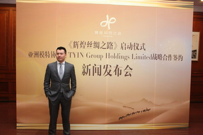 TYIN Group CEO Anthony Tsang and Asian Model Association Signed Agreement to Promote the Silk Road