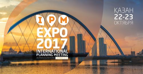 EXPO-2017 First International Planning Meeting is Held in Astana (PRNewsFoto/JSC _NC Astana EXPO-2017_)