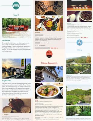 Travel in Hangzhou