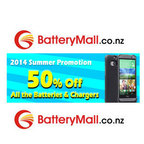 BatteryMall.co.nz electronic gadgets Promotion.Online Shopping for external battery Cases, Power Banks, laptop batteries and chargers with Wholesale Price from Batterymall.co.nz (PRNewsFoto/BatteryMall.co.nz)