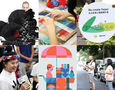 International Design House Exhibition (clockwise from top left): Fashion design by Justin Chou for From Ink to Apparel; Designer in Residence Waste Craft Workshop by Victoria Ledig; Re-Create Taipei by Agua Chou and Basurama for Taipei Issuuuue; Designer in Residence Forest Bathing Workshop by Bennie Meek; Vendor by Adrian Johnson for Visual Taipei; and Designer in Residence Waste Craft Workshop by Victoria Ledig.