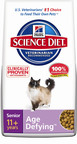 New Hill's Science Diet Senior 11+ Age Defying(TM) Cat Food.  (PRNewsFoto/Hill's Pet Nutrition)
