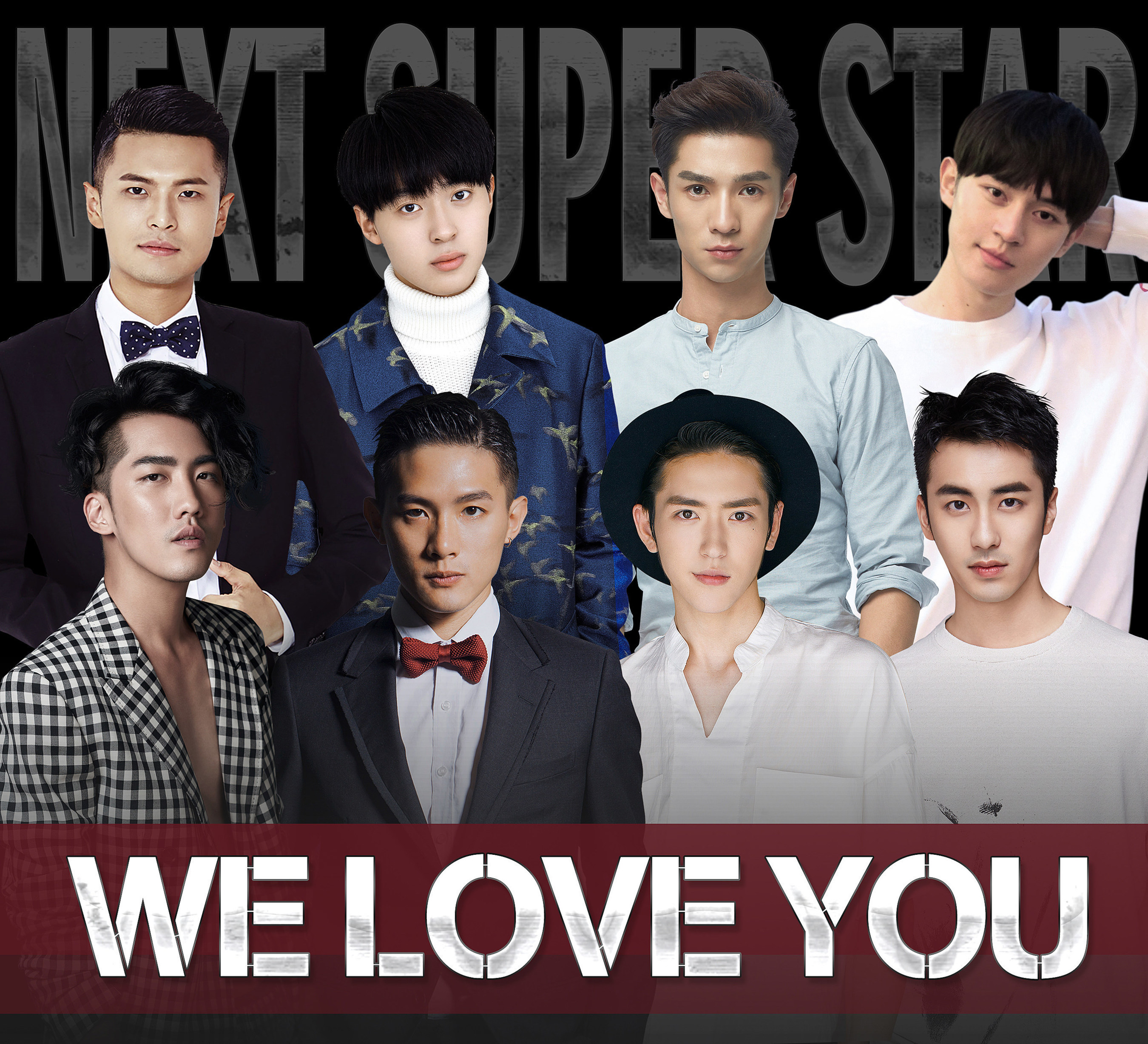 Next Super Star: Love from Chinese Fans