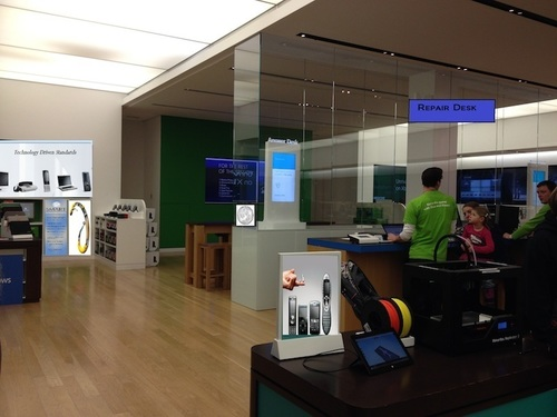 """""""Smart Hearing and Balance"""" proposed store. (PRNewsFoto/Smart Hearing and Balance )"""