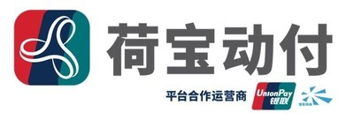 Logo (PRNewsFoto/UnionPay)