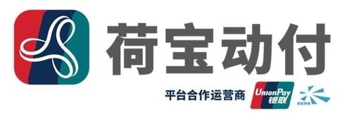 Logo (PRNewsFoto/UnionPay) (PRNewsFoto/UnionPay)