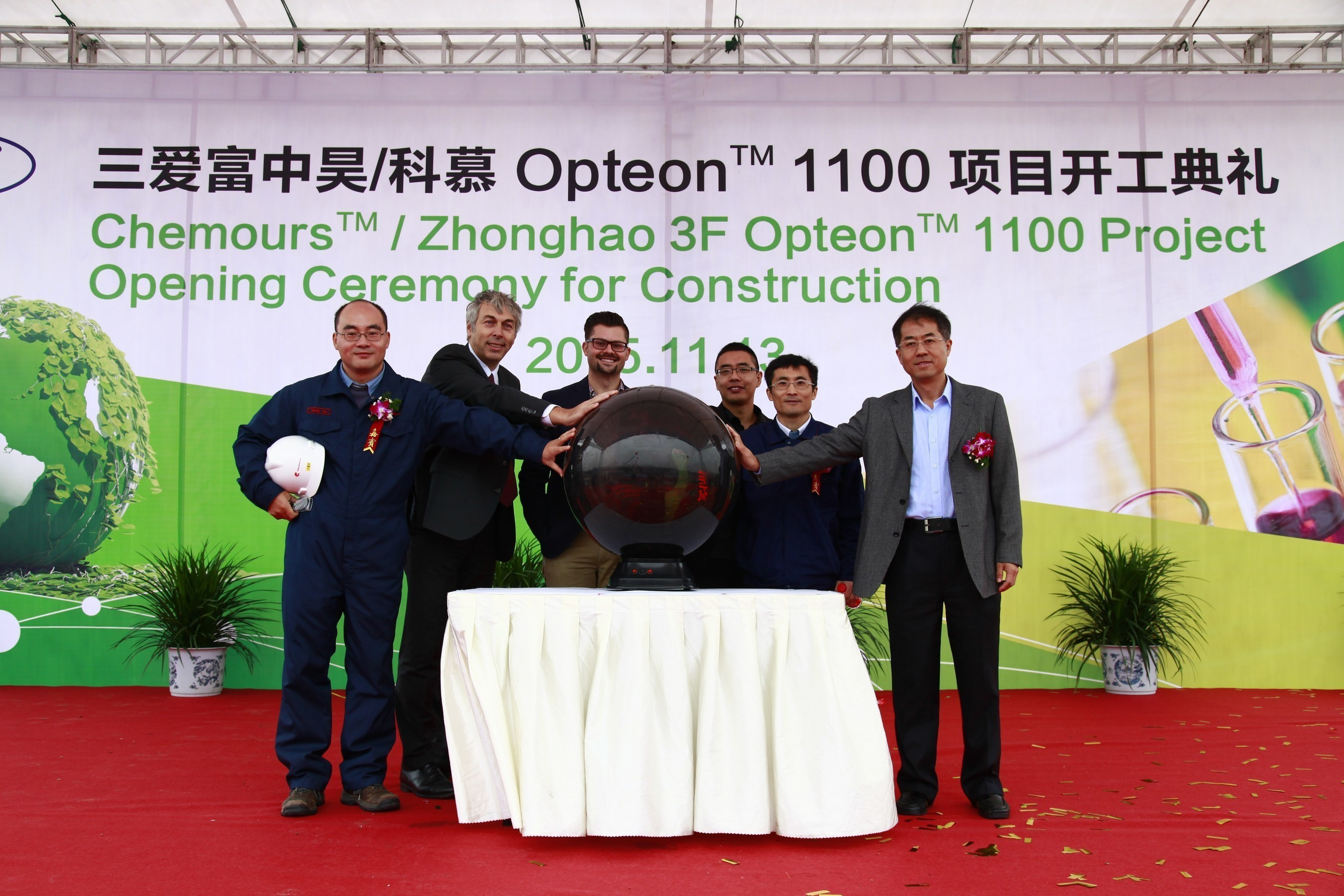 Representatives of The Chemours Company and Changshu 3F Zhonghao New Chemical Materials Co. Ltd. celebrate groundbreaking for the world's first full-scale production facility for HFO-1336mzz in Changshu, Jiangsu Province, China. This site is expected to begin production in mid-year 2017 new Formacel(TM) foam expansion agents and Opteon(TM) refrigerants, which offer better environmental sustainability and increased energy efficiency. The orb at the center symbolizes the parties joining to officially kickoff construction.