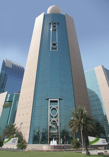 Etisalat Group Sets Industry Record for Global Mobile Awards (PRNewsFoto/Etisalat Group) (PRNewsFoto/Etisalat Group)