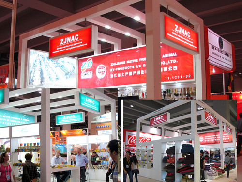 ZJNAC to Display Over 4,000 Products at 110th Canton Fair 2011