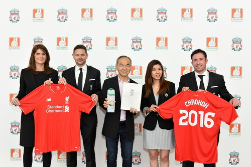 Chaokoh, Thailand's Coconut Water Product Partners with Liverpool Football Club