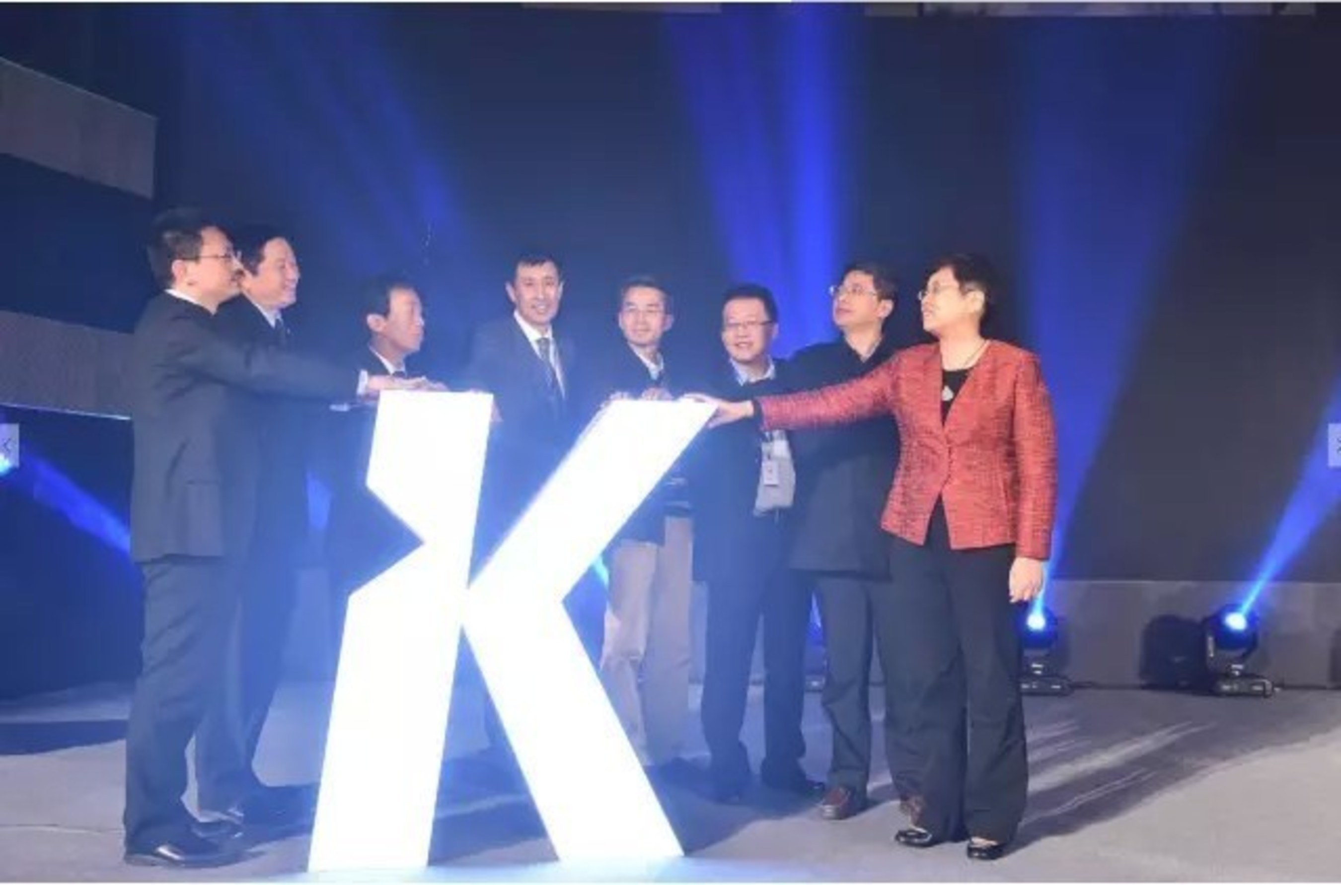 Users, Partners and Inspur Jointly Launch K-DB