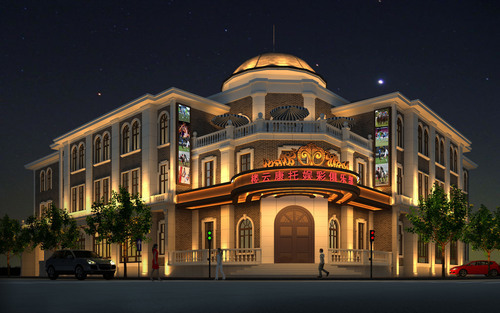 Cantor Club in Tianjin launching today, Nov. 25, 2013. (PRNewsFoto/Cantor Gaming/Global Entertainment ...