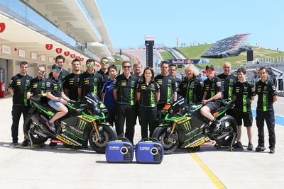 Yamaha Generators Increases Support for Tech 3 Moto Racing Team (PRNewsFoto/Yamaha Motor Corp., U.S.A.)