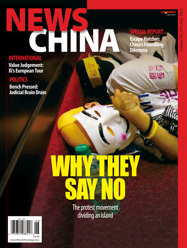 NewsChina (ISSN1943-1902) is an English language monthly magazine published by China Newsweek Corporation in New York since 2008. NewsChina is the most widely read China current affairs magazine in the world. Its goal is to provide timely direct ...