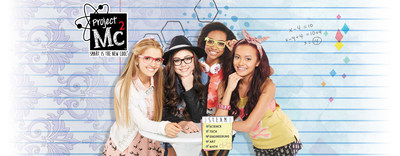 Project Mc2 Proves Smart Is The New Cool(TM)