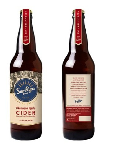 The retro design for SunRype's new hard apple cider uses an adaptation of the original SunRype logo, circa 1946. (CNW Group/Sun-Rype Products Ltd.)