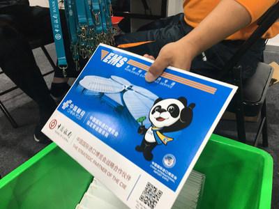 معرض الواردات الصينية الدولي يبدأ في إرسال بطاقات الدخول للمشاركين ووصول المعرض الأول