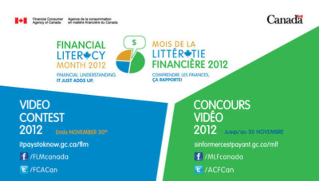 Winners will be announced by December 14 on FCAC's website itpaystoknow.gc.ca. (CNW Group/Financial Consumer Agency of Canada)