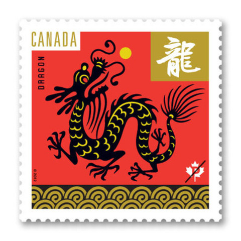 Canada Post today honoured the Year of the Dragon by issuing a pair of stamps and collectibles to mark the Lunar New Year. (CNW Group/Canada Post)