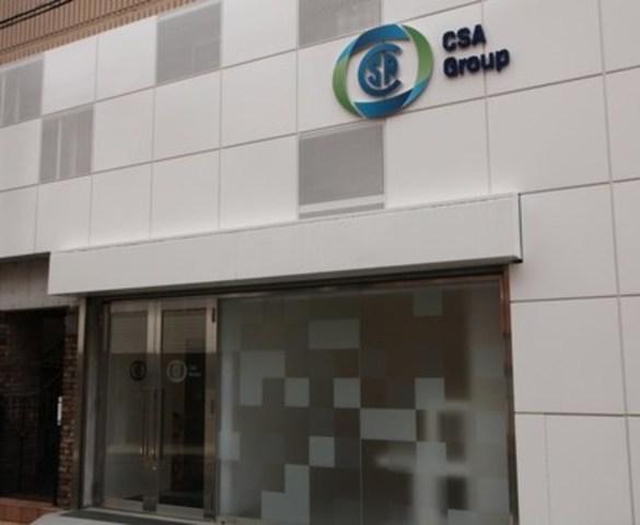 Le nouveau Groupe CSA laboratoire à Tokyo (Groupe CNW/L'Association canadienne de normalisation)