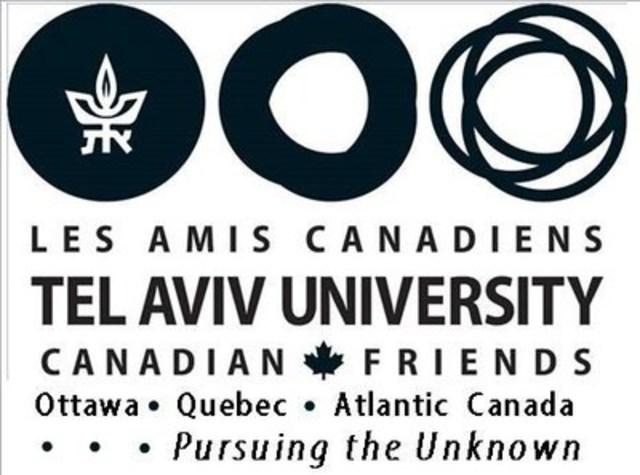 Canadian Friends of Tel Aviv University (CNW Group/Canadian Friends of Tel Aviv University)