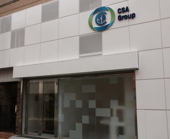 The new CSA Group laboratory in Tokyo (CNW Group/CSA Group Management Corporation)