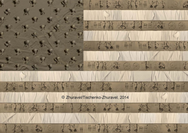 Fragment of Liberty Flag (2014) by Mykola Zhuravel/Daria Tischenko-Zhuravel (copyright 2014 courtesy of Bezpala Brown Gallery) (CNW Group/Bezpala Brown Gallery)
