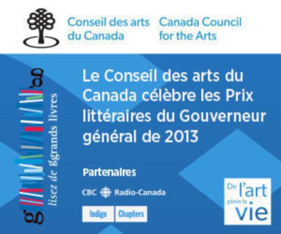 Conseil des arts du Canada - Prix littéraires du Gouverneur général (Groupe CNW/Conseil des arts du Canada)