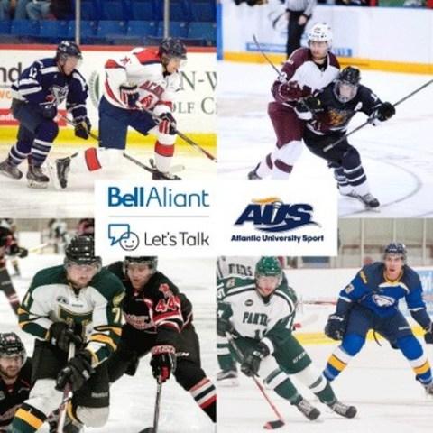 Atlantic University Sport (AUS) and Bell Aliant team up for mental health. (CNW Group/Atlantic University Sport (AUS))