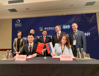 شركة نت دراغون توقع مذكرة تفاهم للتعليم الرقمي مع شركة غلوبال راس للتجارة الروسية في اجتماع مجلس أعمال بريكس النصفي
