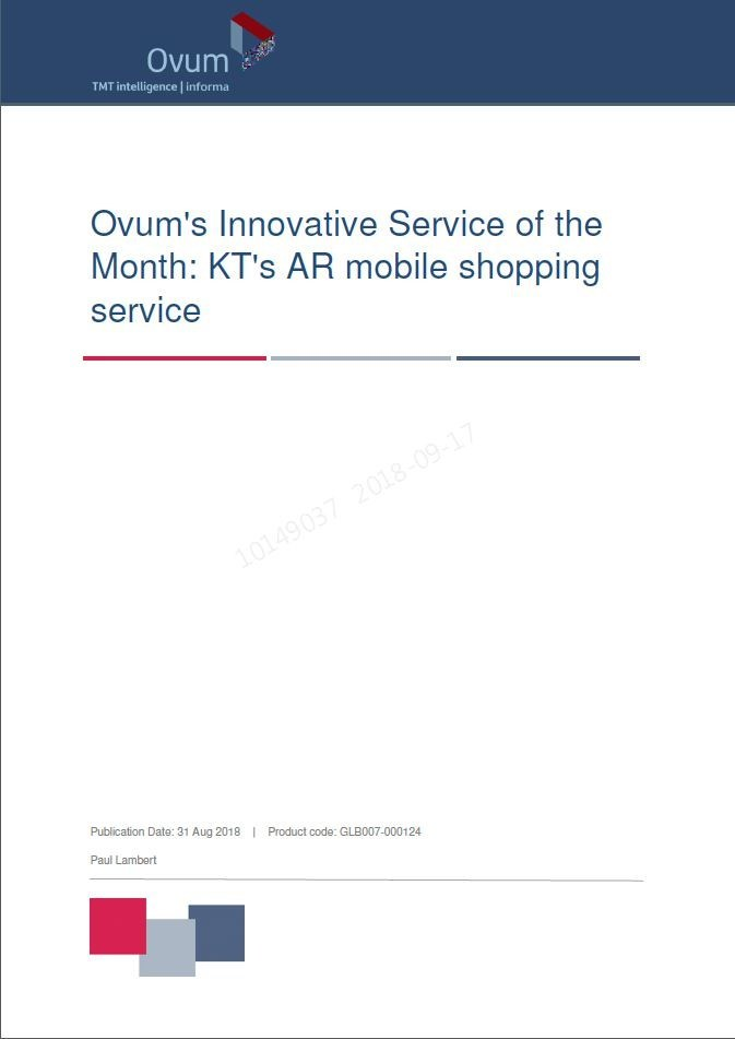 The cover of OVUM's report for Innovative Service of the Month, published on August 31.